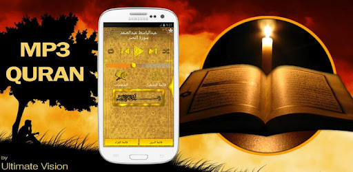 MP3 QURAN Android App