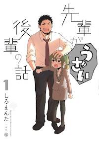 Senpai Ga Urusai Kouhai No Hanashi Chap 89