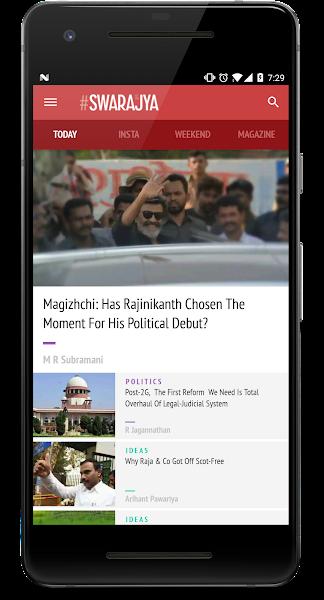 swarajya-screenshot-1
