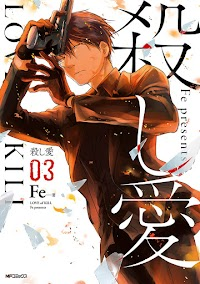 Koroshi Ai Chapter 18
