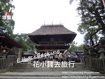 熊本人吉精華遊:國寶級青井阿蘇神社