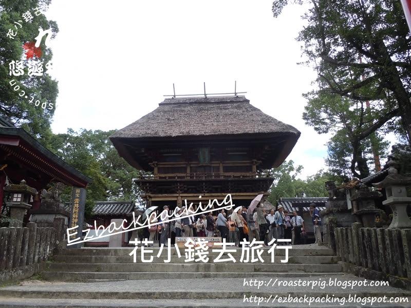 國寶級青井阿蘇神社
