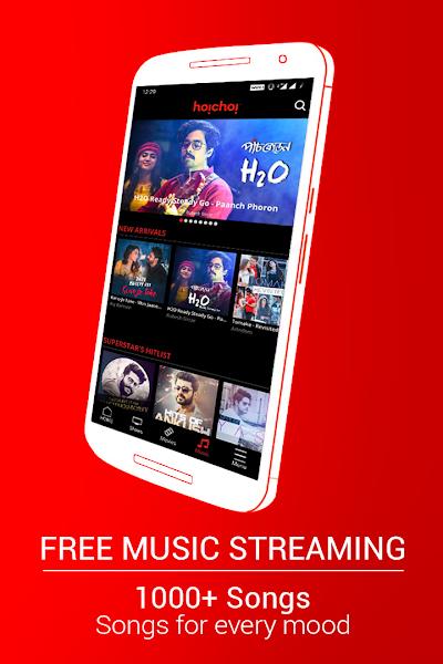 Bengali Movies | Web Series | Music Screenshot 04