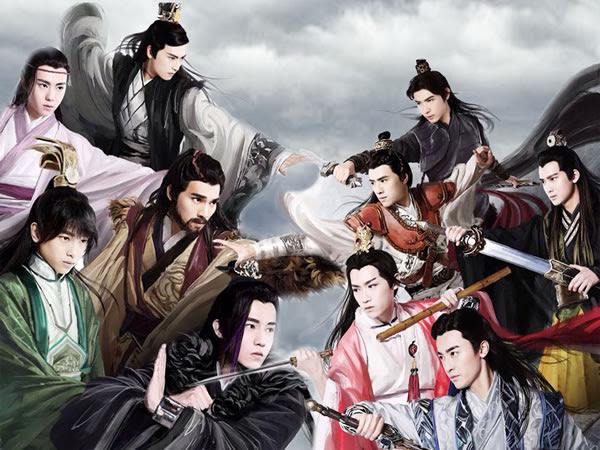 刺客列傳 Men with Sword 系列