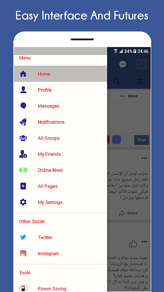 swifter-for-facebook-3-in-1-screenshot-1
