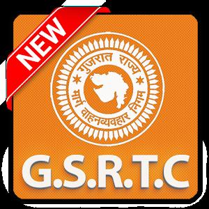 Breaking News :- GSRTC New Driver Test Schedule List 01-05