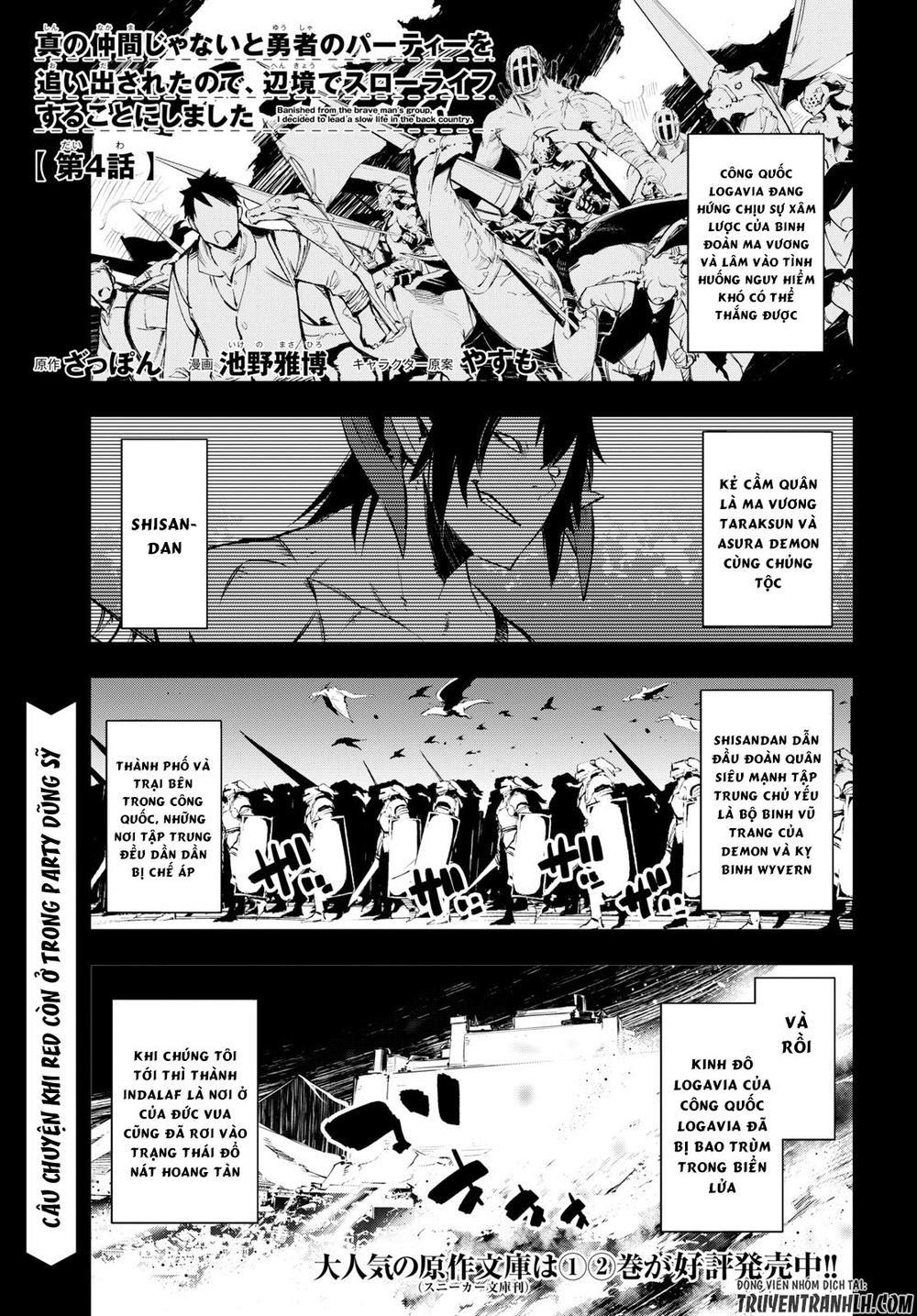 Shin no nakama janai to Yuusha no party wo Oidasareta no de, Henkyou de Slow Life suru koto ni shimashita Chương 5 - truyentranhlh.net