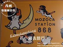 熊本親子遊好景點:人吉鐵道博物館
