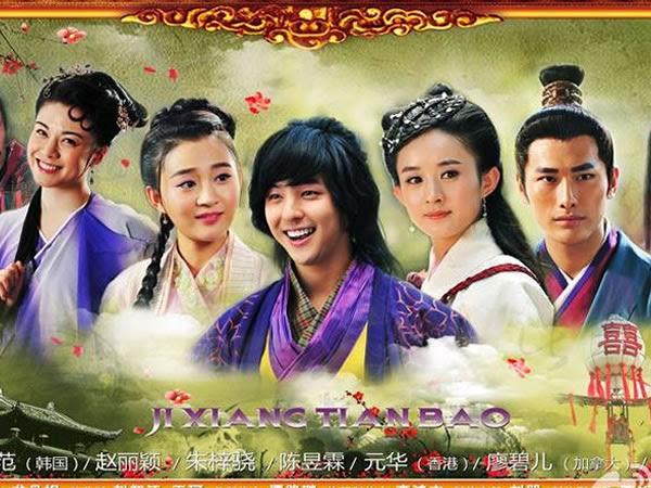 吉祥天寶 Ji Xiang Tian Bao