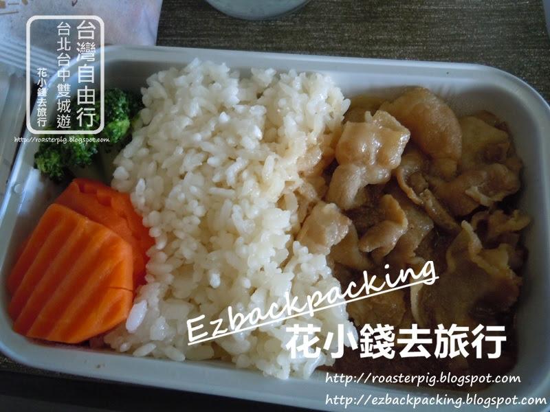 長榮航空-台北去香港飛機餐:午餐定食