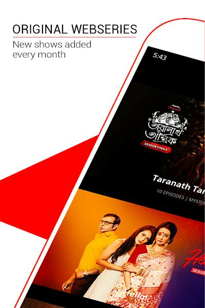 Bengali Movies | Web Series | Music Screenshot 01