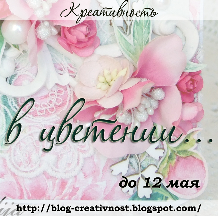 blog-creativnost
