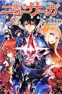 Tsuyokute New Saga Chap 77