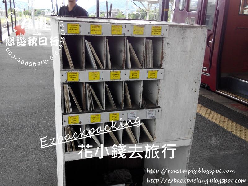 JR吉松站 環境