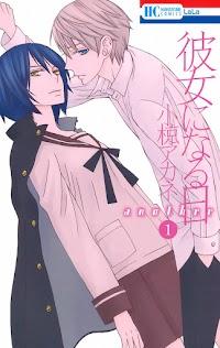 Kanojo Ni Naru Hi Another Chap 16