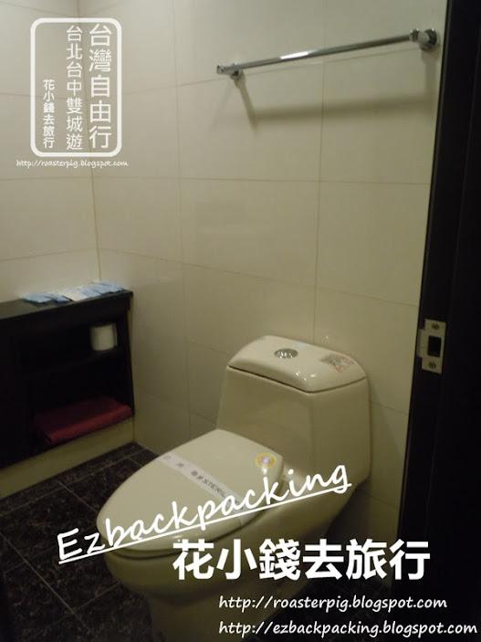 台中酒店四人房洗手間