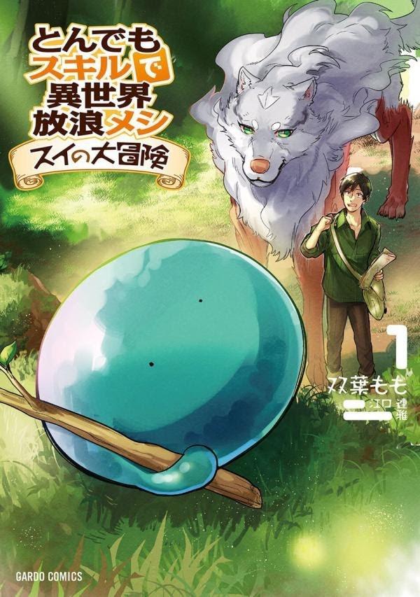 Tondemo Skill De Isekai Hourou Meshi: Sui No Daibouken