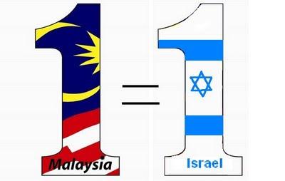 1Malaysia.jpg