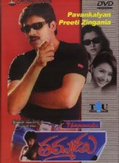 Download tamil kalyan jai mp3 pawan free songs movie