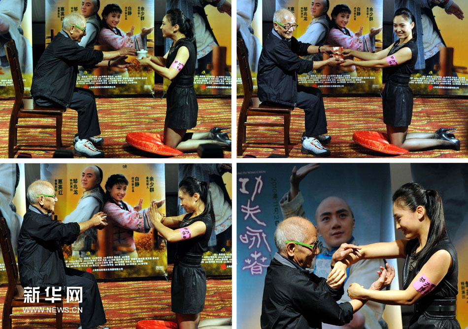 Wing Chun Film