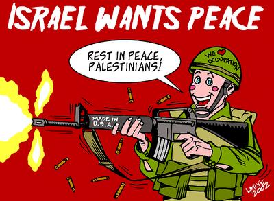 https://i2.wp.com/3.bp.blogspot.com/_-Egz9Ly99hE/TJr9NJyy_AI/AAAAAAAAAsE/hI-o9vH9qgw/s400/Israel_wants_peace.png