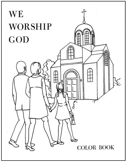 Orthodox Christian Education: Orthodox Coloring Workbooks