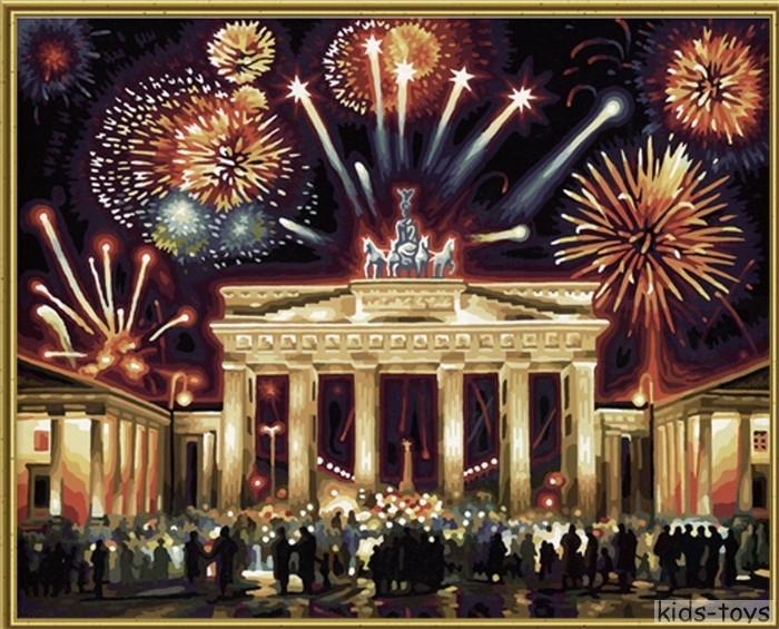 Berlin Silvester 2021 Brandenburger Tor