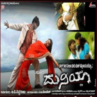 Kannada Movies , Songs and Videos ONline: My Autograph