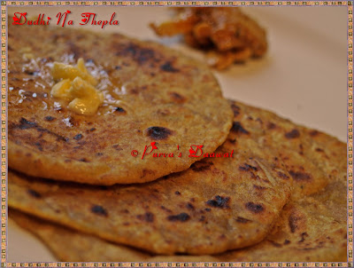 Gujarati Food Thepla Recipe In Hindi