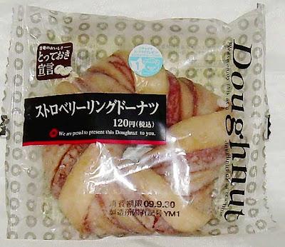 Japanese Snack Reviews: Yamazaki Pan Strawberry Ring Doughnut