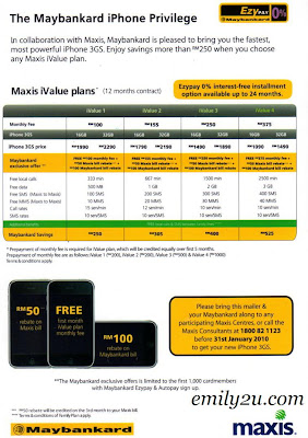 Maybankard - Maxis iPhone 3GS Exclusive Offer