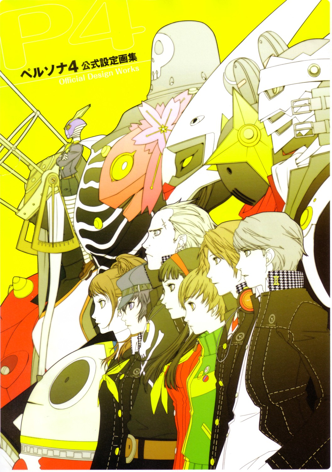 persona 3 art work reserve review