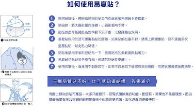 http://easyfun.biz/redirect.php?k=170e56760328cc9e03c7c2b4c1289fa7&uid1=&uid2=&uid3=&uid4=&uid5=