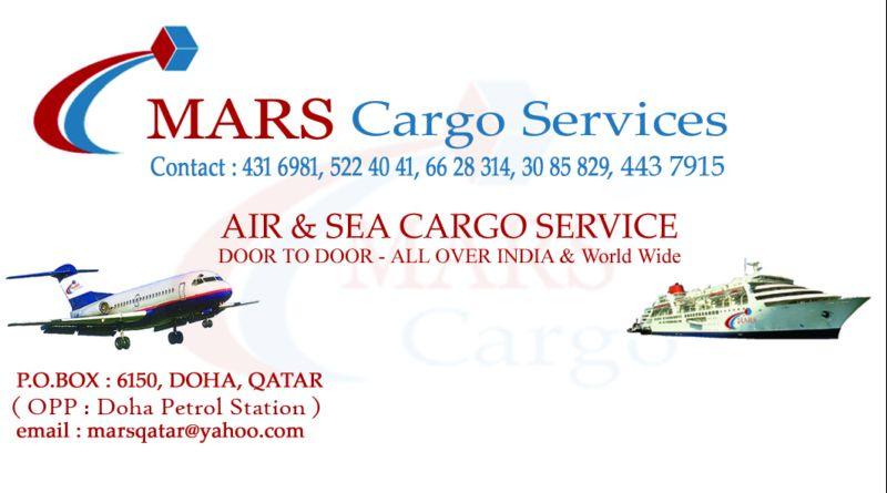 MARS CARGO: HOUSE HOLD ITEMS & OFFICE SHIFTING ALL OVER QATAR