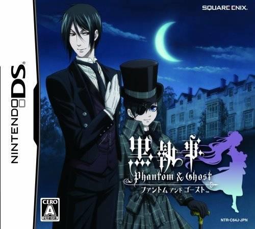 black butler video game english