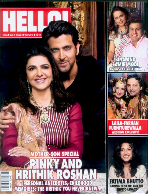 Latest News: Hrithik Roshan and Mother Pinky Feature on