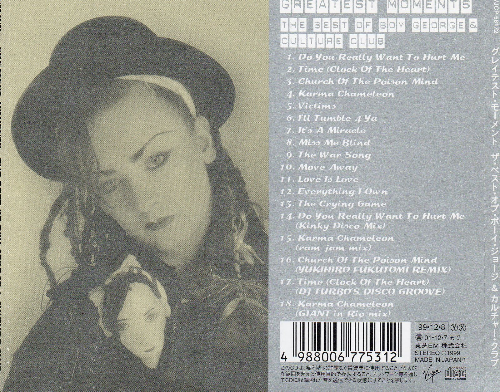 Ma Boygeorgetheque Greatest Moments The Best Of Boy