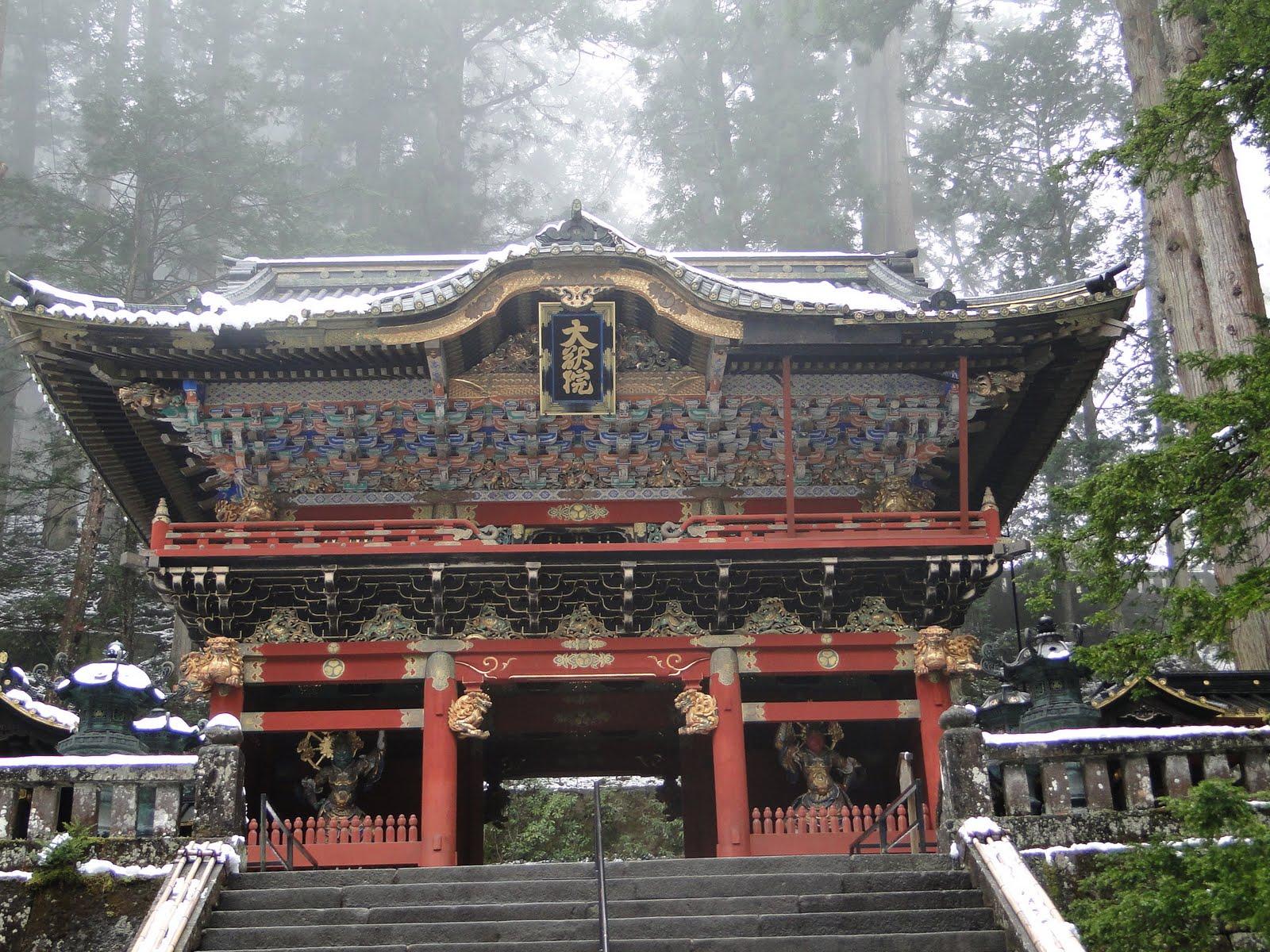 Japanse Lage Tafel.Wereldreis Ad Margriet Japan Nikko Nagano Takayama