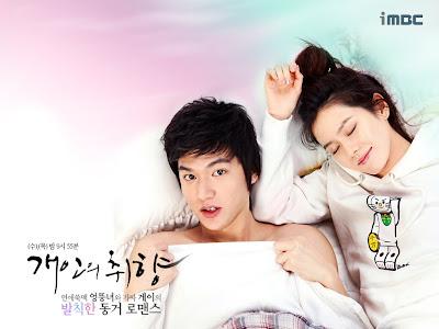 5 Drama Korea Terbaru dan Terbaik 2014 Perfect Match Korean DramaPersonal Taste Wallpaper Lee Min Ho Sohn Ye jin