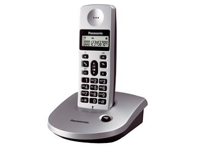 Ofertas Tutiplen Tel 233 Fono Inal 225 Mbrico Dect Panasonic En
