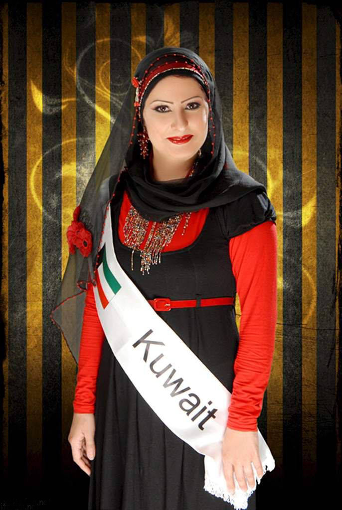 Miss palestine 2 full video - 2 7