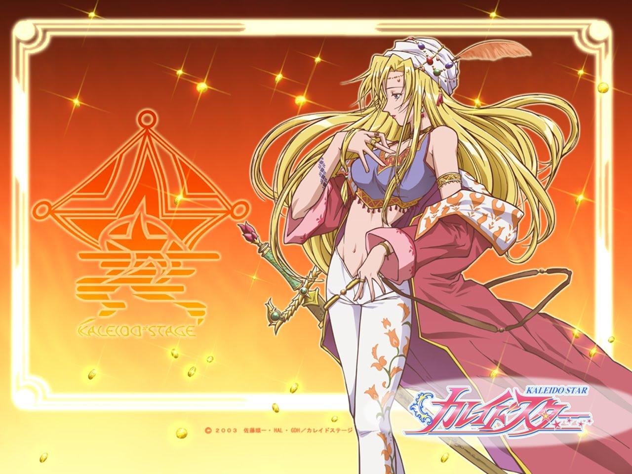 Anime Wallpaper Naruto Shippuden The World Of Anime Kaleido Star