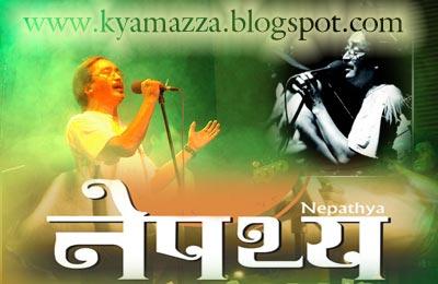 Nepathya channel baixar download mp3 download video.