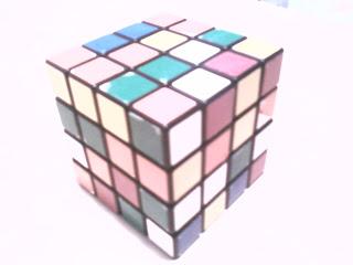 Rubik's Cube Solve: How To Solve A 4x4 Rubik's Cube