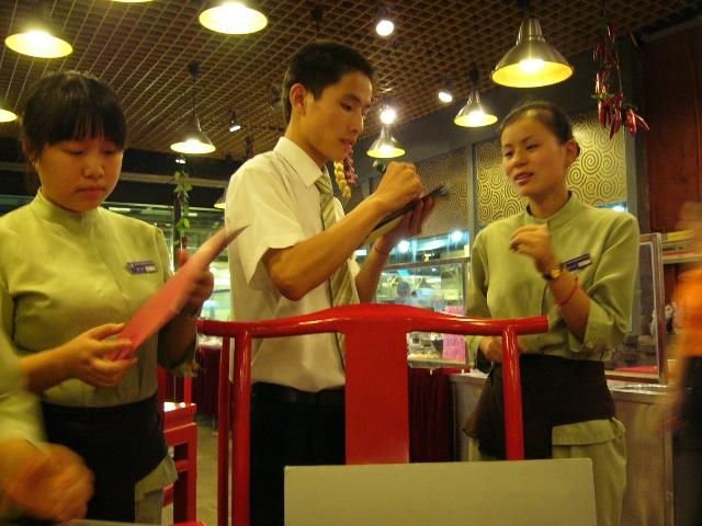 Chinese Restaurant, Beijing