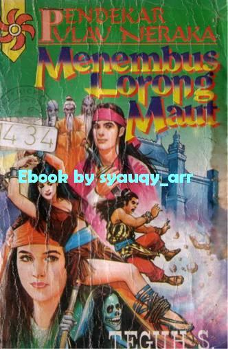 Yavana Rani Book
