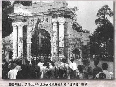 Understanding Society: Sociology in China