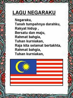 Malay baru nak start romen - 2 part 7