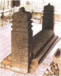 9 Peninggalan kerajaan Mataram Islam Gambar dan Deskripsi