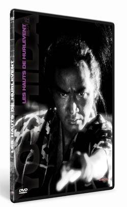 Les Hauts De Hurlevent Film 2009 : hauts, hurlevent, Yoshida's, Wuthering, Heights, Released, France, BrontëBlog
